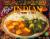Amy's Indian Paneer Tikka Perspective: front