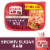Hillshire Farm® Ultra Thin Sliced Brown Sugar Ham Lunch Meat Perspective: front