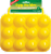 Coghlan's Egg Holder - Yellow Perspective: front