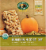 Nature's Path Organic Pumpkin-N-Spice Granola Bars Perspective: front