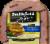 Smithfield Sliced Maple Flavored Boneless Ham  Limit 1 per Order Perspective: front