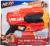 Hasbro Nerf N-Strike Mega Tri-Break Blaster Perspective: front