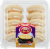 Lofthouse Candy Corn Frosted Sugar Cookies Perspective: front