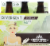 Rivertown Brewing Co. Divergent Weiss Perspective: front
