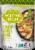 Saffron Road Lemongrass Basil Simmer Sauce Perspective: front