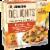 Jimmy Dean Delights® Farmhouse Breakfast Bowl Perspective: left