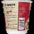 Jimmy Dean Simple Scrambles Meat Lover's Breakfast Cup Case Perspective: left