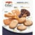 Pepperidge Farm Classic Collection Cookies Perspective: right