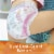 Pampers Easy Ups Trolls 3T-4T Training Underwear Perspective: right