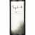 Sagelands Merlot Perspective: top