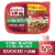 Hillshire Farm Ultra Thin Sliced Honey Roasted Turkey Breast & Smoked Ham Variety Pack Perspective: top