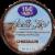 Arctic Zero Frozen Desserts Chocolate Perspective: top